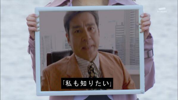 #平成ライダーと昭和ライダーが戦うきっかけ http://t.co/vsnrvPhHVK