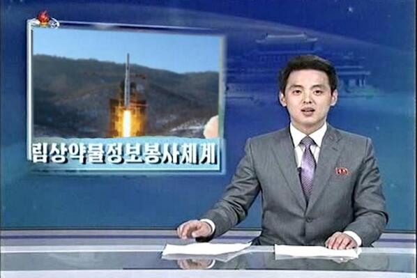 Congrats: North Korea Lands First Ever Man On The Sun, Confirms Central News Agency http://t.co/aUOyQPgVIm http://t.co/Zfb0VgDVDI
