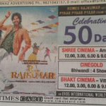 50 days RRajkumar ..... Thank u all !!!! :)