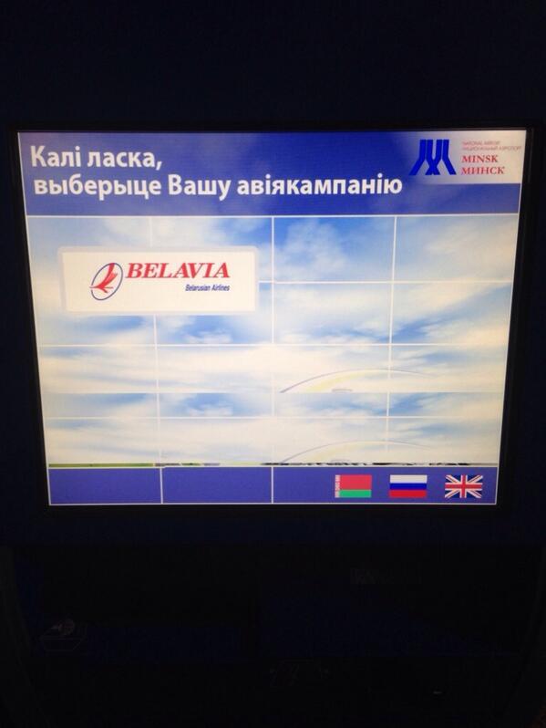 Безысходность... #Belarus http://t.co/wO4QcPEccw