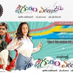 For the first time a telugu movie releasing simultaneously online on release day. For select Geo locations. ATB 2 EGE