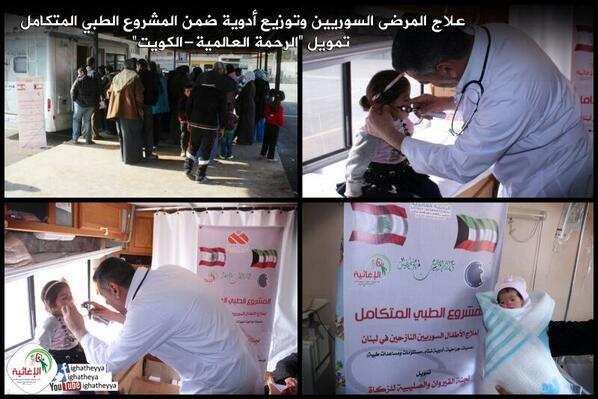 المشروع الطبي المتكامل لأطفال #سوريا #تمويل #الرحمة_العالمية http://t.co/Bc8IlLVgKB