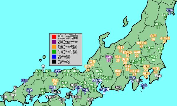 気象庁が明日の関東の大雪は1994年の2月以来の大雪になる可能性があるとのことで記者会見を開くそうです。さて、ここで1994年2月の積雪記録を見てみましょう  >東京23cm< http://t.co/dsKrV2lgVG