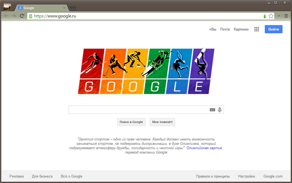 """""""The practice of sport is a human right."""" The homepage of google.ru right now. You go, @google! http://t.co/Vceu3DqbzR"""