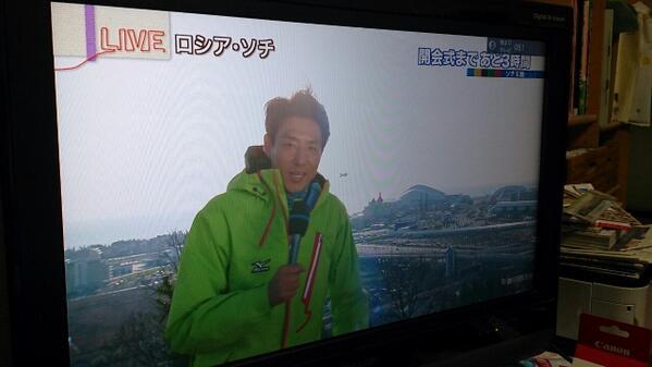 日本寒冷化の原因 http://t.co/cVg6CgWW0W