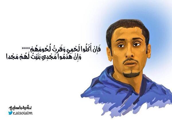 تركي الناصر السديري (@turkinsudairi): أقف مسانداً وداعماً لمدرب الكرة السعودية..المنتظر.  ياذيب...لاتاكل الذيب. http://t.co/iNTYxbNAXh