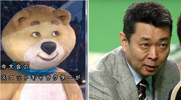ソチ五輪の、あの心を許せない感じのマスコットキャラ、江川卓に似てる。 http://t.co/v0J38G7mqN