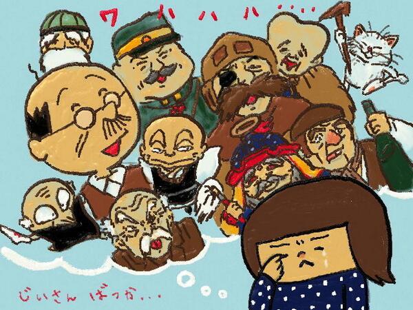 @BOBICO @syojunpapa  ど根性ガエルの町田先生、忘れてないかい? RT:私の中の永井一郎氏。悲しいなあ http://t.co/cPLLIxQ6Hp