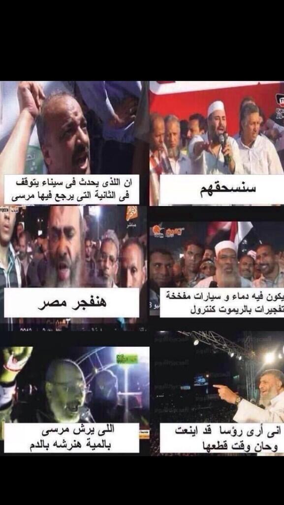 هل هذا أسلام كما يدعون http://t.co/bUur8u71r4