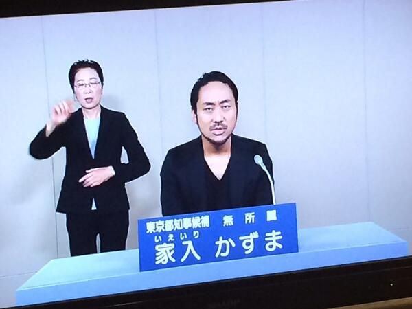 シュール RT @0Q7: テレビみてたら居た!!! http://t.co/TNBoyb8KUB