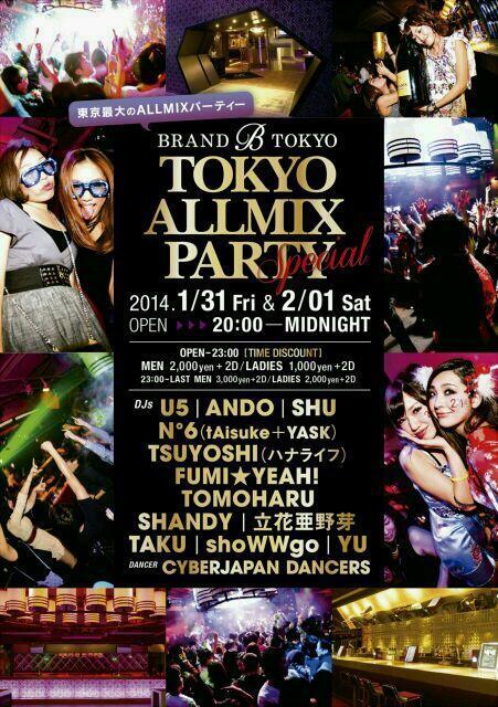 今週金曜日土曜日の @BRAND_TOKYO は3フロアでオープン1000名規模のスペシャルイベント!地下フロアはNo.6(tAisuke,YASK),ハナライフからTsuyoshi、そしてDJ FUMI★YEAH!を迎えます。是非! http://t.co/b2XdX85vPV