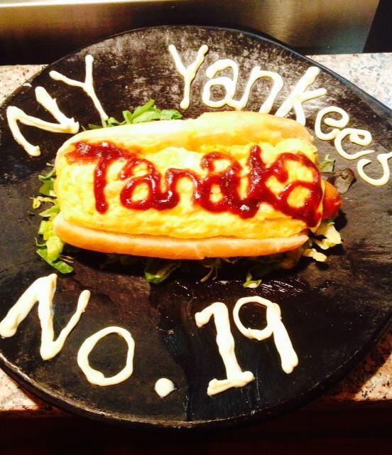 We want to welcome and congradulate Tanaka Masahiro making it into NewYork Yankees!  We have made the Tanaka Hotdog! http://t.co/aAqwd0DRUN