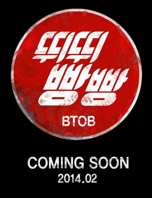 COMING SOON 2014.02 #BTOB #뛰뛰빵빵 http://t.co/0Zi2T4bdTb