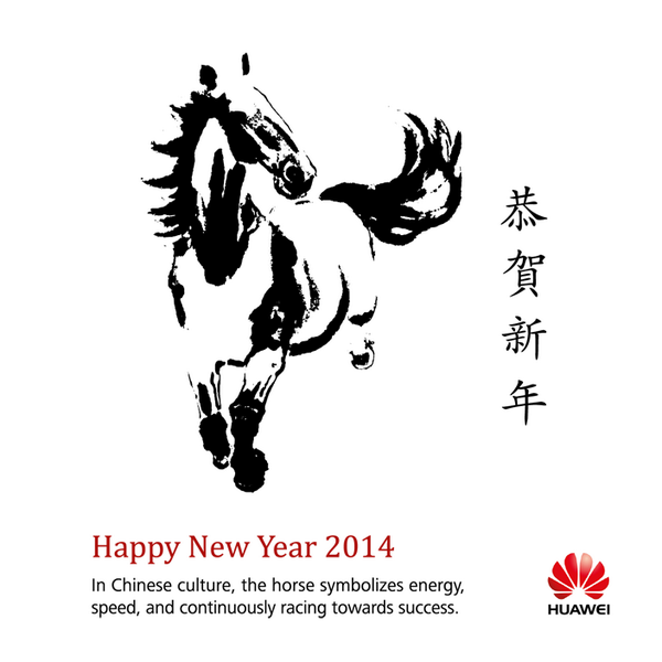 Happy Chinese New Year from #Huawei! We wish all of you health and prosperity for the Year of the Horse! #CNY http://t.co/PUlRBrZGgf