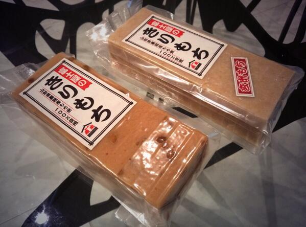 只今ケンミンショーでご紹介に預かりました味噌もち。現在仙台の我が家にも有ります(笑)米沢県民なわたくし(笑) http://t.co/udYbY6aNvr