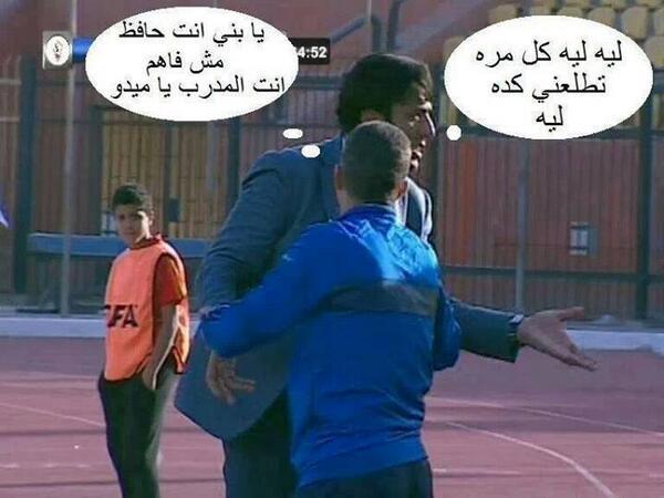HAHAHAHA http://t.co/PeNH30Oh4M