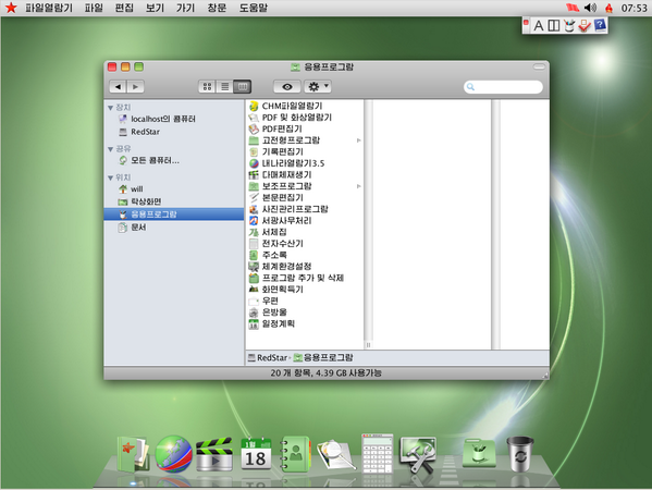 The latest build of North Korea's official OS — Red Star — looks great. http://t.co/dSVg6btrih (via @martyn_williams) http://t.co/wbZCtOmy8D