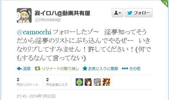 言語障害 http://t.co/8MTbU84H43