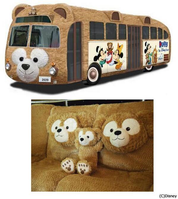 これはカワイイ!ディズニーが「ダッフィーバス」運行を発表。車体も車内もぬいぐるみ生地でモコモコに。/オリエンタルランド http://t.co/8POn2a1BjH http://t.co/C9wp1mbevP