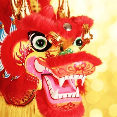 Gong Xi Fa Cai!  That's us wishing you all a Happy Chinese New Year http://t.co/nWJGU08kXR