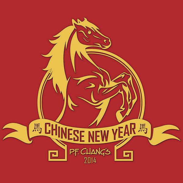 Celebrate this Chinese New Year with family and friends and receive an exclusive offer to use during your next visit. http://t.co/AS6bSKeQGg