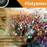 Small children, adults and women have all benefited thanks to their association with BapuJi. #SatyaMevJayate http://t.co/QCP1MSCQGu