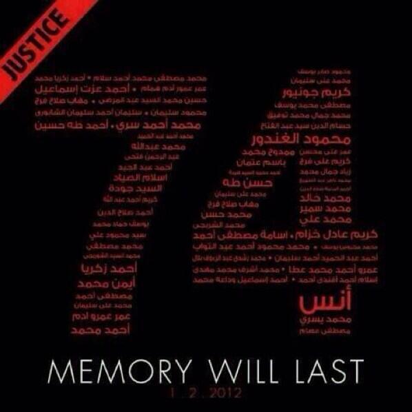 ٧٤ شهيد ماتو بدون ذنب ... لن ننساكم :-( http://t.co/clC1vBu6i0
