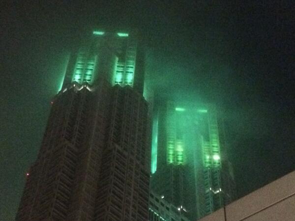 霧の影響で都庁が…。 http://t.co/NE1rLopkBC