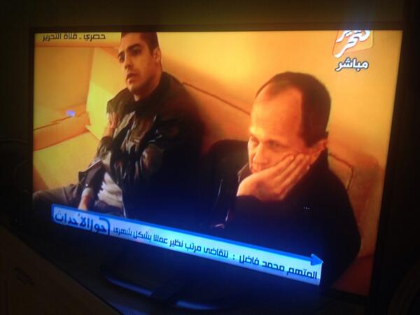 Al tahrir channel showing 'exclusive' footage of .@Repent11 & Australian journo Peter Greste when they were arrested http://t.co/2hyr3ycYeR