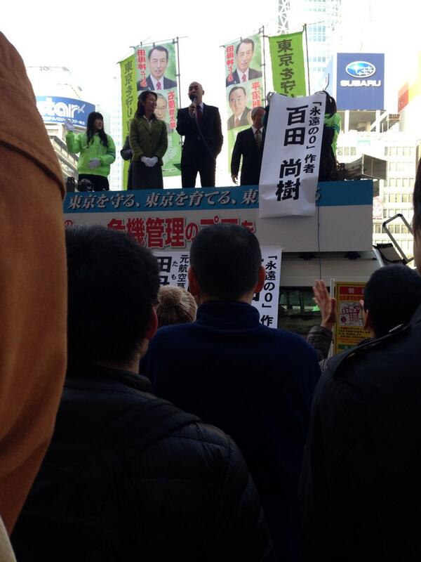 凄いな。放送法で不偏不党が決められているNHKの経営委員でしょ。問題だと思います。☞百田尚樹さん、田母神支持のツイートについて語る! http://t.co/FYCxsaugU5