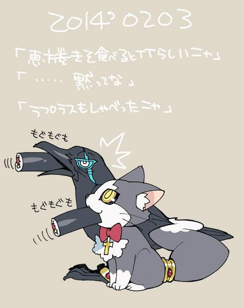 うわぁああ愛らしい! RT : 恵方巻きも描いておかないと!! #geneitaiyo