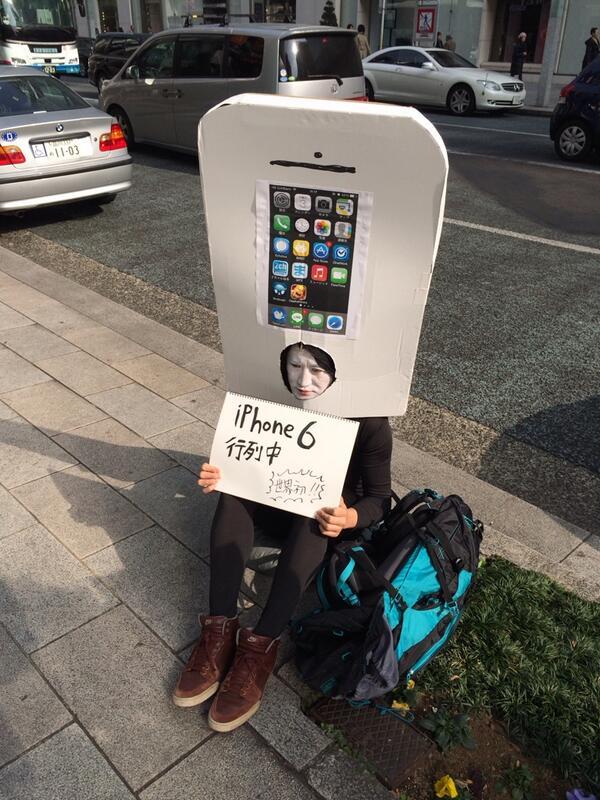 Iphone6 おしゃれ 手帳 | おしゃれ iphone6