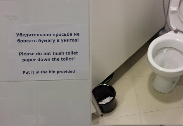 People have asked me what surprised me the most here in Sochi. It's this. Without question ... it's ... THIS. http://t.co/1jj05FNdCP