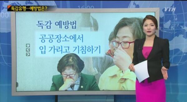 가지가지들 한다!! ㅡㅡ^ RT @photo_jjang: 오늘 본 뉴스중 최고의 코메디 ㅋ http://t.co/twbWRhUy2Q