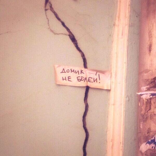 Созрел план, как сделать дома ремонт.