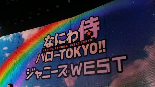 今夜7時解禁! 祝・ジャニーズWEST、7人でのCDデビュー決定!! 『なにわ侍』のゲネで、記者さん、レポーターさん、カメラマンさん、みんなと泣きました。本当に良かった。おめでとうございます(*^^*) http://t.co/PlcKuV0c9R