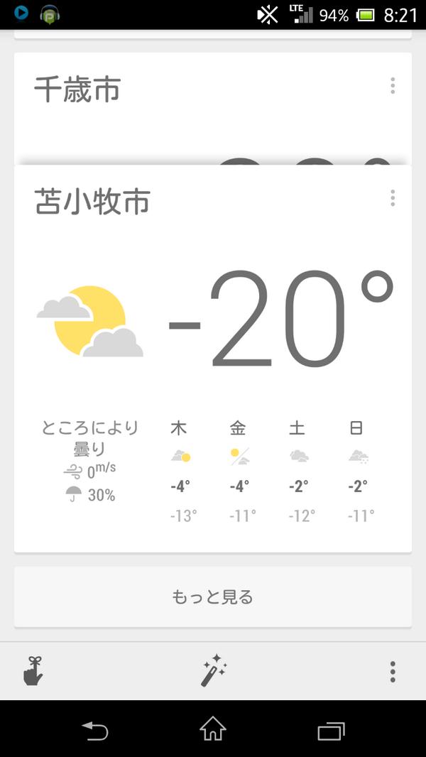 今日学校行きたくない http://t.co/lbMBwIRRDy