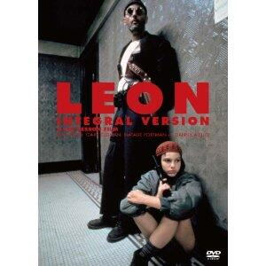 【レオン】子供が殺し屋と恋に落ちる素敵な恋映画!「ニキータ」のリュック・ベッソンが初めてアメリカで製作したバイオレンス・
