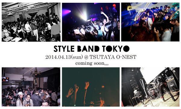 【告知解禁!】 4/13(日)TSUTAYA O-NESTで約1年ぶりのSBTをやります。 インディー、オルタナ、日本の音楽の尖ったところを集めたお祭りに出来ればと思っています。 詳細は近日公開!是非予定を空けておいて下さい! http://t.co/TSmTM4703p