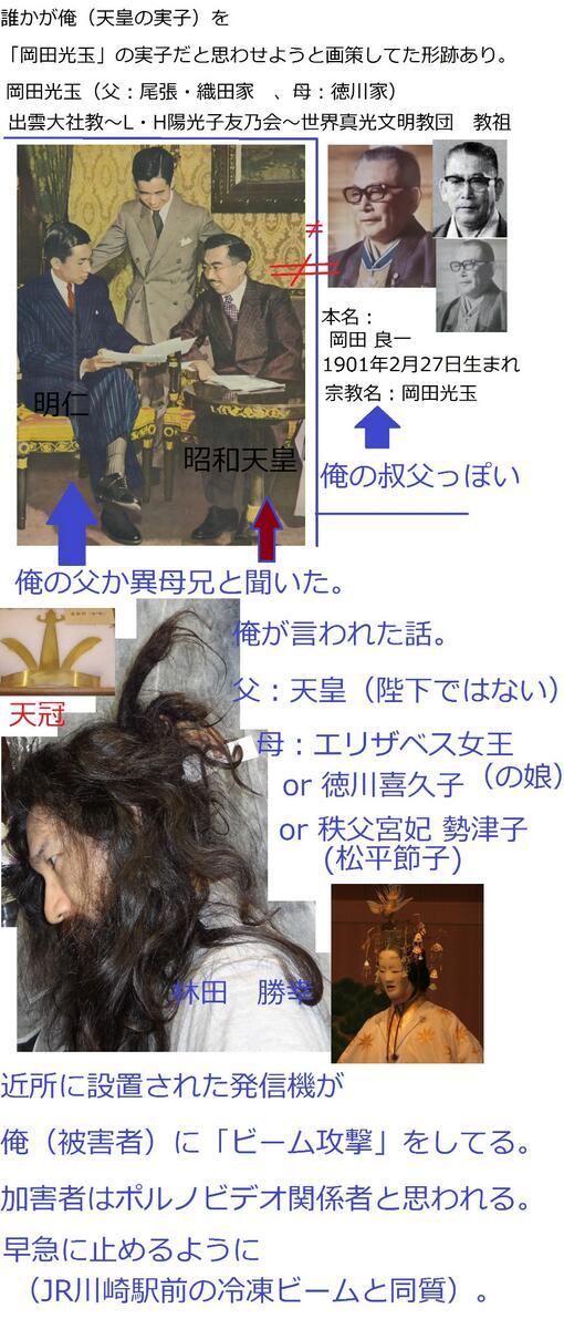 【埼玉】誰かを待ち続けるOFF48【大宮ペット】Tube8動画>1本 ->画像>30枚