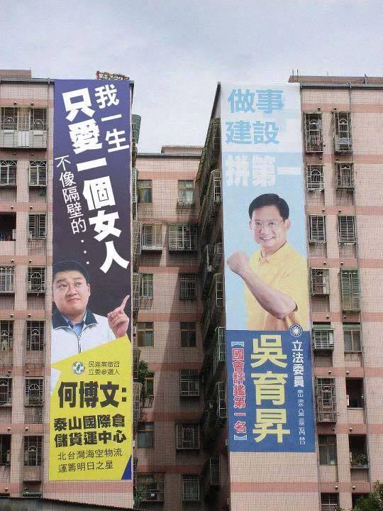 """@_yuhsuan: #轉自臉書 http://t.co/UCzg0Za5nS""哈哈!"