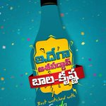 Wishing the Prods of Pizza & Mahesh all the very best for their satirical comedy