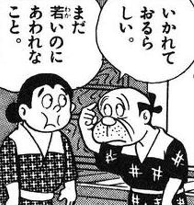 富山が存在する? http://t.co/UWvDDJeLzF