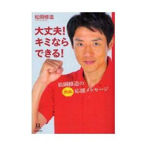 test ツイッターメディア - 【ソチ速報】  浅田真央選手に五輪の魔物は牙をむく・・・インタブー中、泣きそう通り越して放心状態の表情。3Aの失敗と次のコンビジャンプすっぽ抜けが・・・。 https://t.co/VJkpTmPUlv