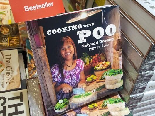 A great classic Thai cookery title.... http://t.co/JjGi3T60Bw