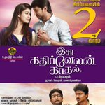 #ikk enters 2nd week! going steady wit family audience! thx 4 ur support nd wishes! http://t.co/NNU2xkiW9X