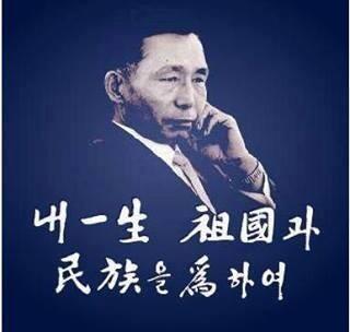 『朴正熙에 비교하면 고르바초프는 쓰레기입니다. 朴正熙가 미국과 맞서 가면서 한국을 번영의 길로 끌고 간 것은 자주정신의 소유자였기 때문이 아니겠습니까.. http://t.co/0qArsgwdTS http://t.co/eT9naYdWrm