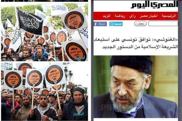 هل سمعتم صوتاً لدعاة #الاخوان الذين يزعمون الاسلامية في الإنكار على دستور تونس العلماني الجديد؟ #السعودية #saudi #ksa http://t.co/1c7i70WE9Q