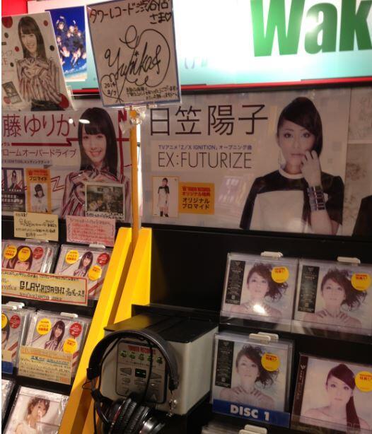 続いてタワーレコード渋谷店さん。Z/X IGNITIONのエンディングを歌う遠藤ゆりかさんの隣に展開されてます!!オープ