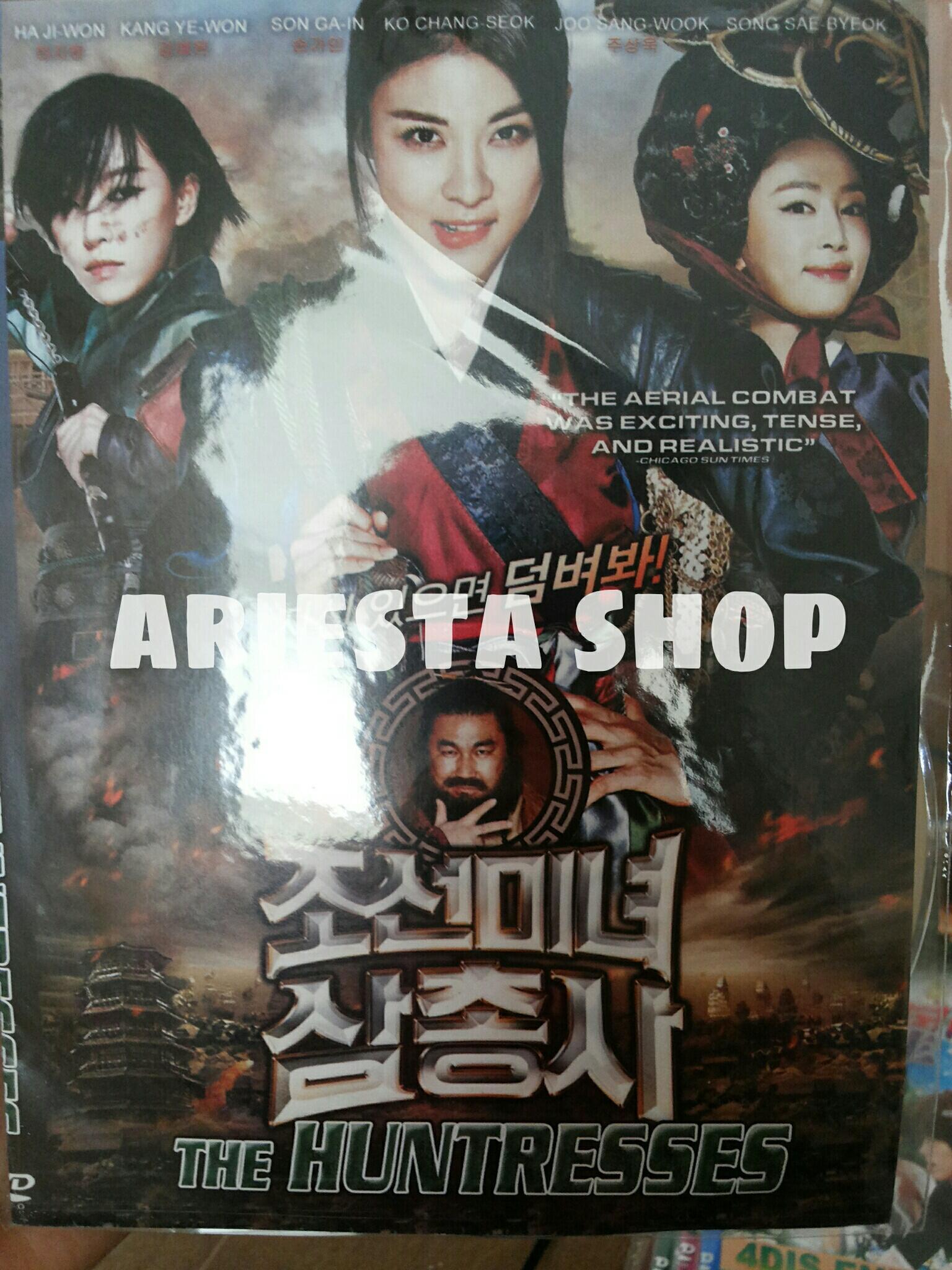 NEW DVD K-Movie 'The Huntresses'..Cast : Ha Ji Won,Kang Ye Won,Son Ga In..1 disc..6 ribu/disc.. http://t.co/n63clgi2KT